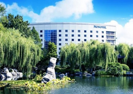 Novotel Rockford Darling Harbour - Lismore Accommodation