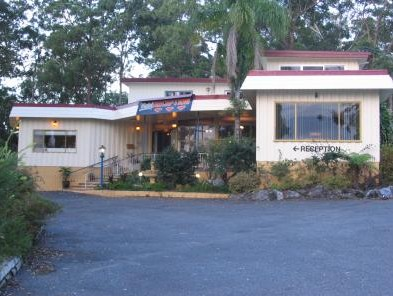 Kempsey Powerhouse Motel - Lismore Accommodation