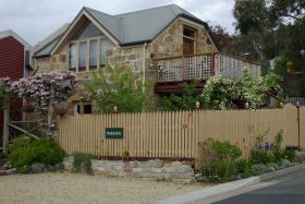 Cascade View Holiday Rentals - Lismore Accommodation