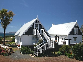 Lester Cottages Complex - Lismore Accommodation