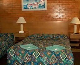 Dalby Parkview Motel - Lismore Accommodation