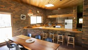 The Eagles Nest - Lismore Accommodation