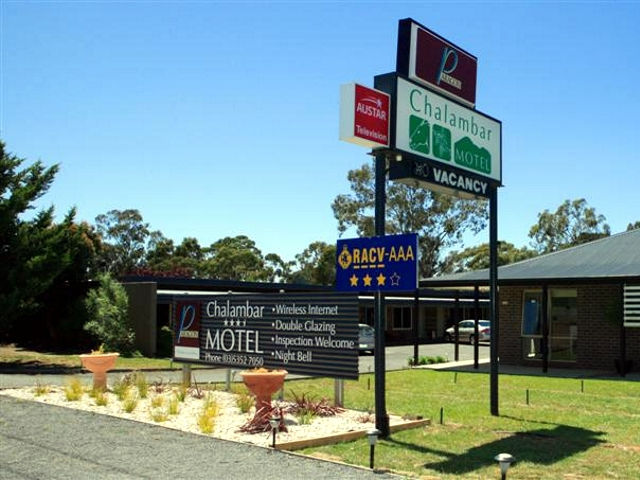 Chalambar Motel - Lismore Accommodation