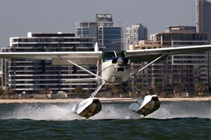 Melbourne Seaplanes - Lismore Accommodation