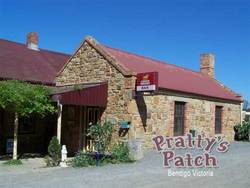 Pratty's Patch - Lismore Accommodation
