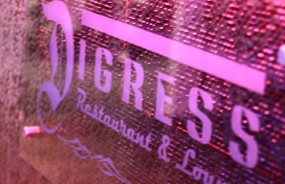 Digress Restaurant and Lounge - Lismore Accommodation