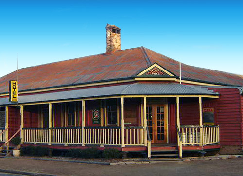 Maidenwell Hotel - Lismore Accommodation