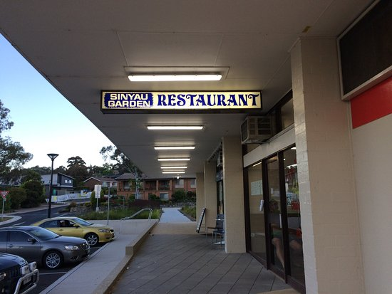 Sin Yau Garden Restaurant - Lismore Accommodation