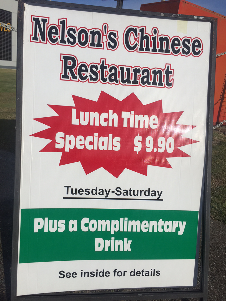 Nelsons Chinese Restaurant - Lismore Accommodation