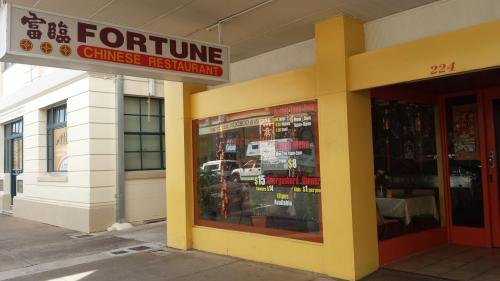 Fortune Chinese Restaurant - Lismore Accommodation