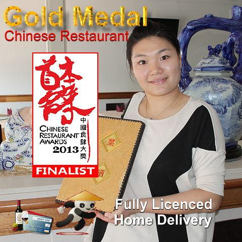 Gold Medal Malaysian  Chinese Restaurant - Lismore Accommodation