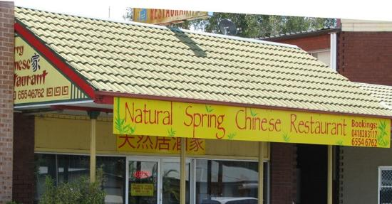 Tuncurry Chinese Restaurant - Lismore Accommodation