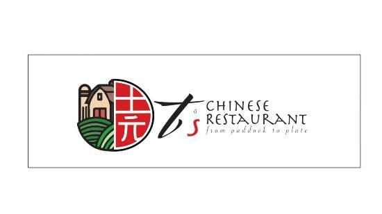 T's Chinese Restaurant - Lismore Accommodation